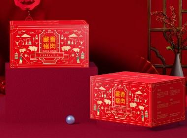 北京三肴内蒙古牛羊肉礼盒包装设计