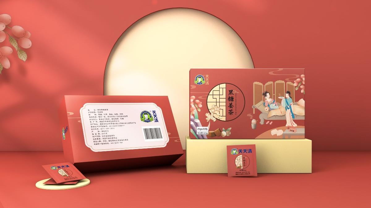 天天清X橘貓-草本茶包裝設計第一彈