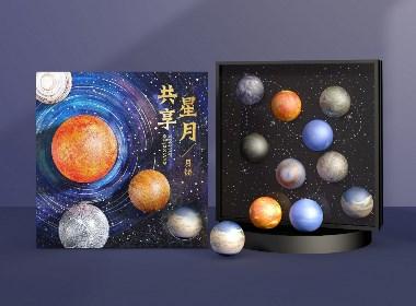 巨灵:湖南赵小鹿星球月饼包装设计