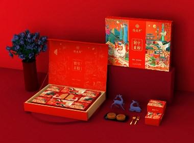 巨灵:湖南德远兴月饼包装设计
