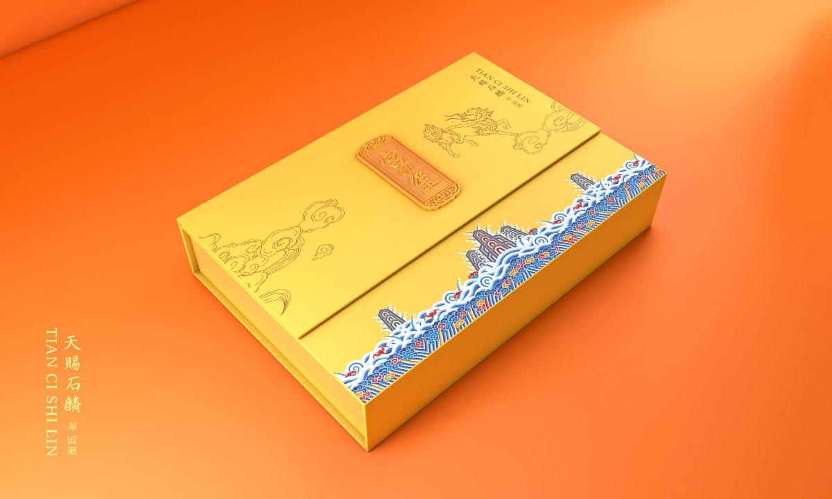 愛哆哆X橘貓-誕生禮包裝設計宮璽