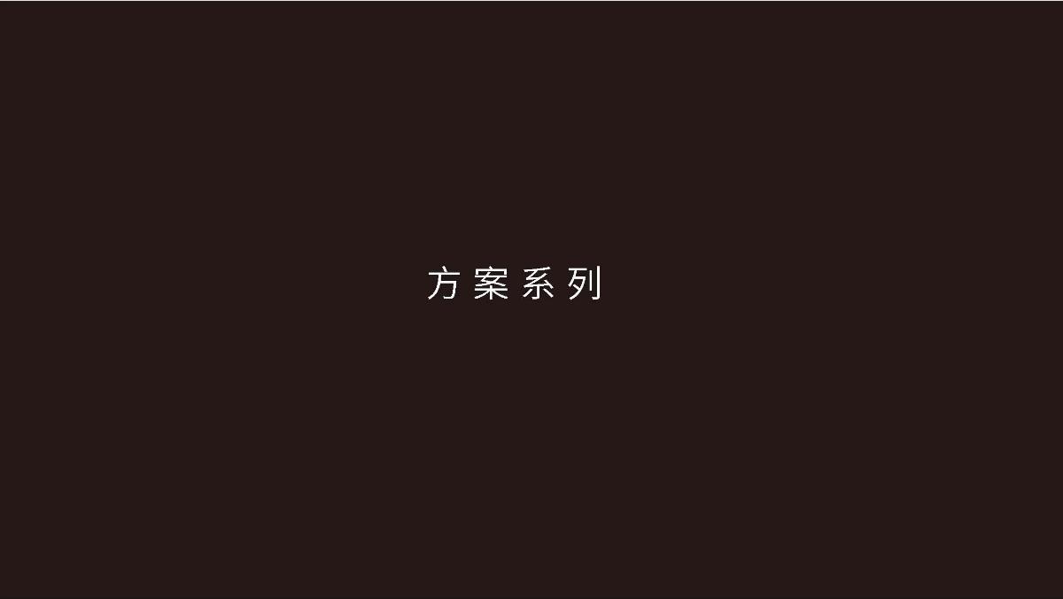 廣州巨靈:帝皇至尊2021月餅包裝設計