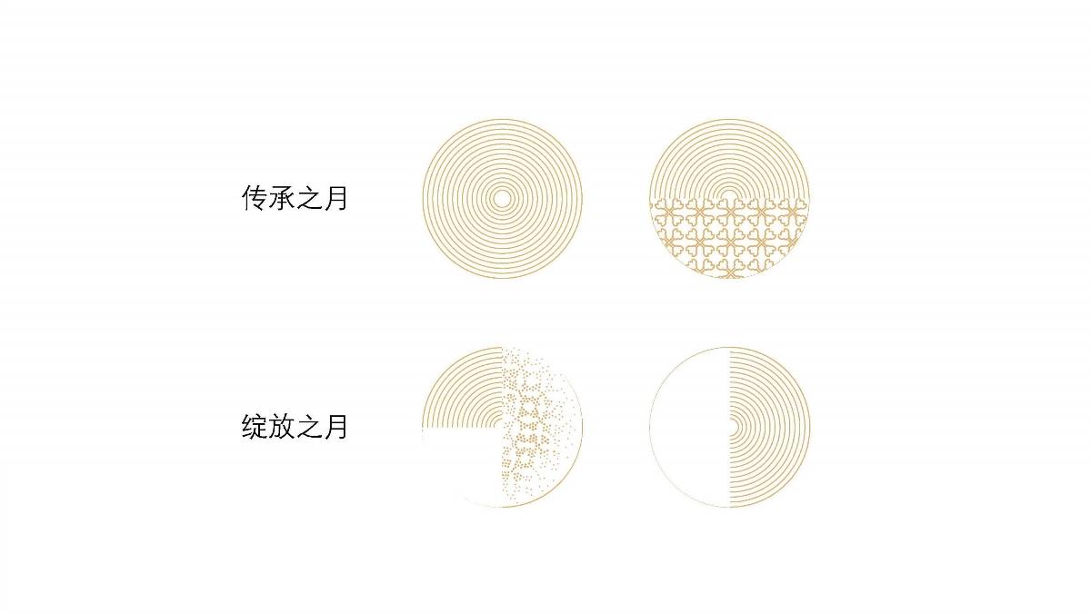 傳臻坊2021年月餅包裝設計