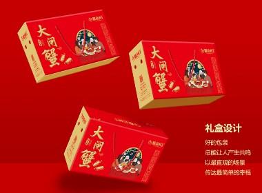 蟹会长-品牌包装形象升级