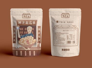花生米包装设计案例