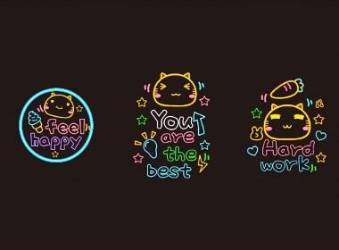 哈咪貓霓虹燈