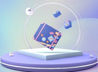 橘貓X中秋快樂 2021新款中秋月餅禮盒包裝設計