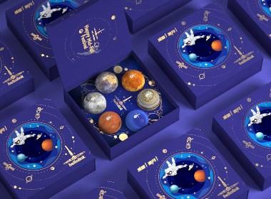 hellolink | 攬星邀月&星球靈感月餅禮盒