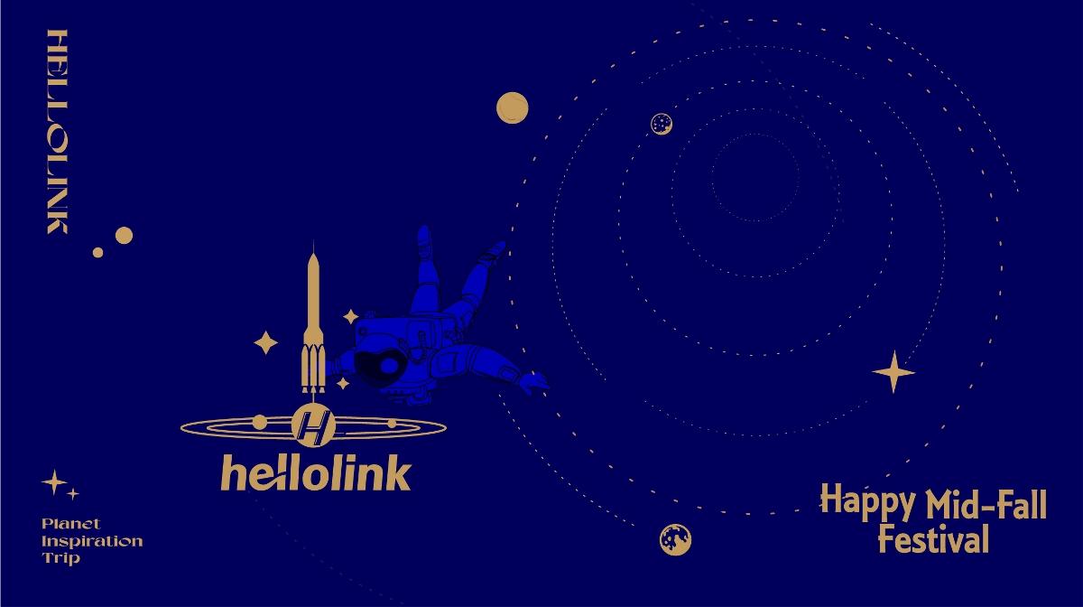 hellolink   揽星邀月&星球灵感月饼礼盒