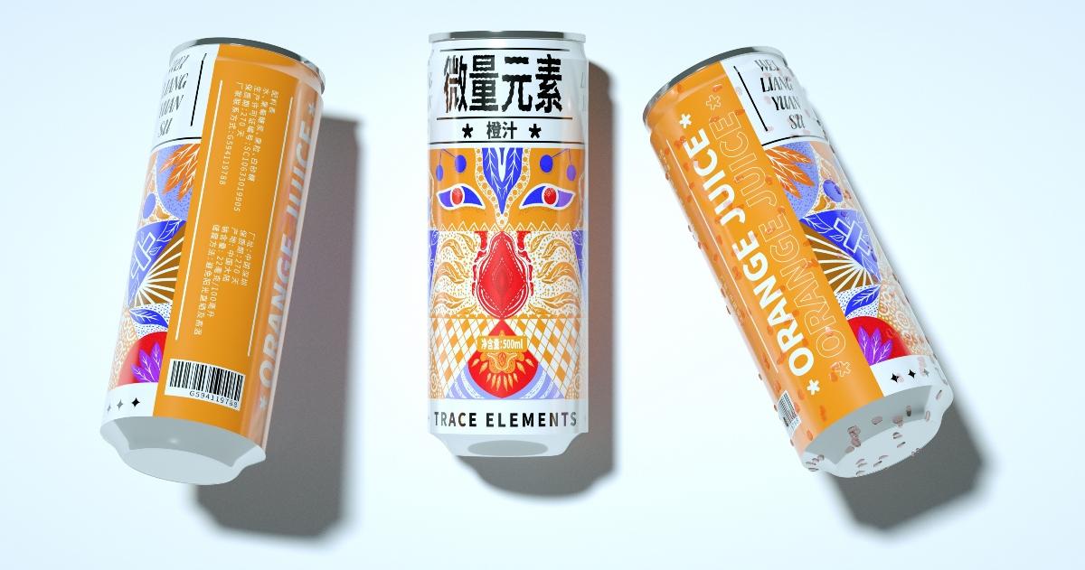 微量元素x饮料包装设计
