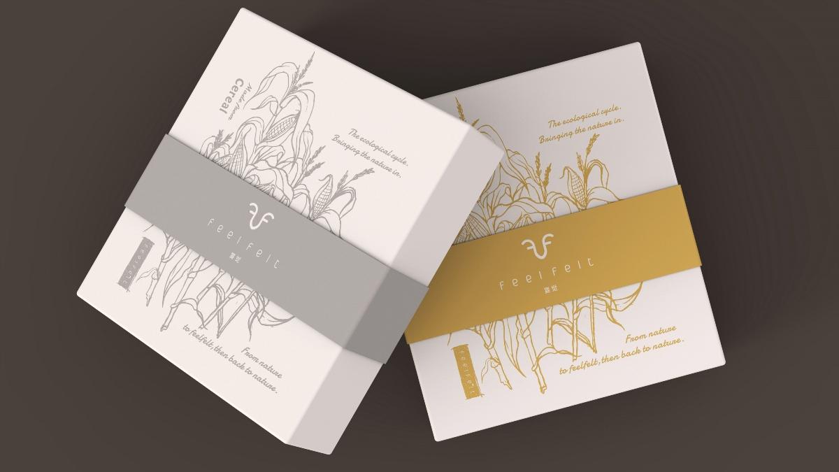 复觉生活家居品牌标志及包装设计  