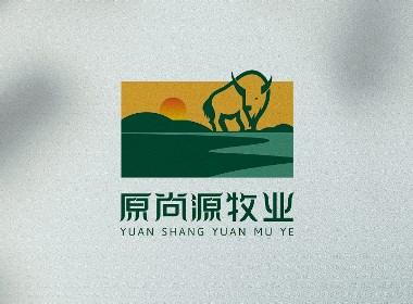 新生代品牌创意设计丨原尚源牧业企业品牌LOGO设计