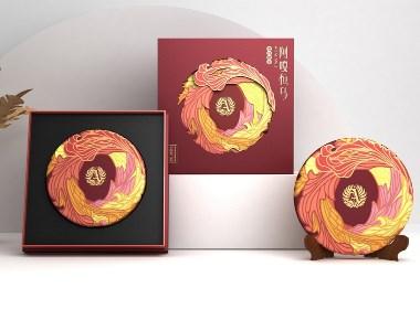普洱茶包装设计 茶叶礼盒包装设计 茶叶包装盒设计
