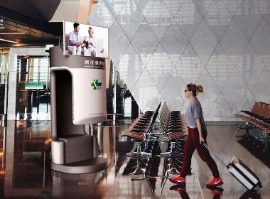 KANGJIA机场健康监测数据采集