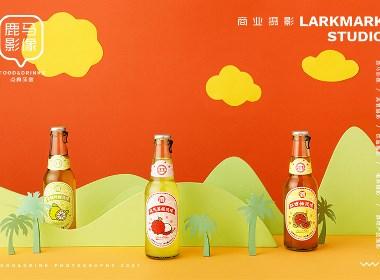 夏日童话清新果酒~饮品酒水摄影