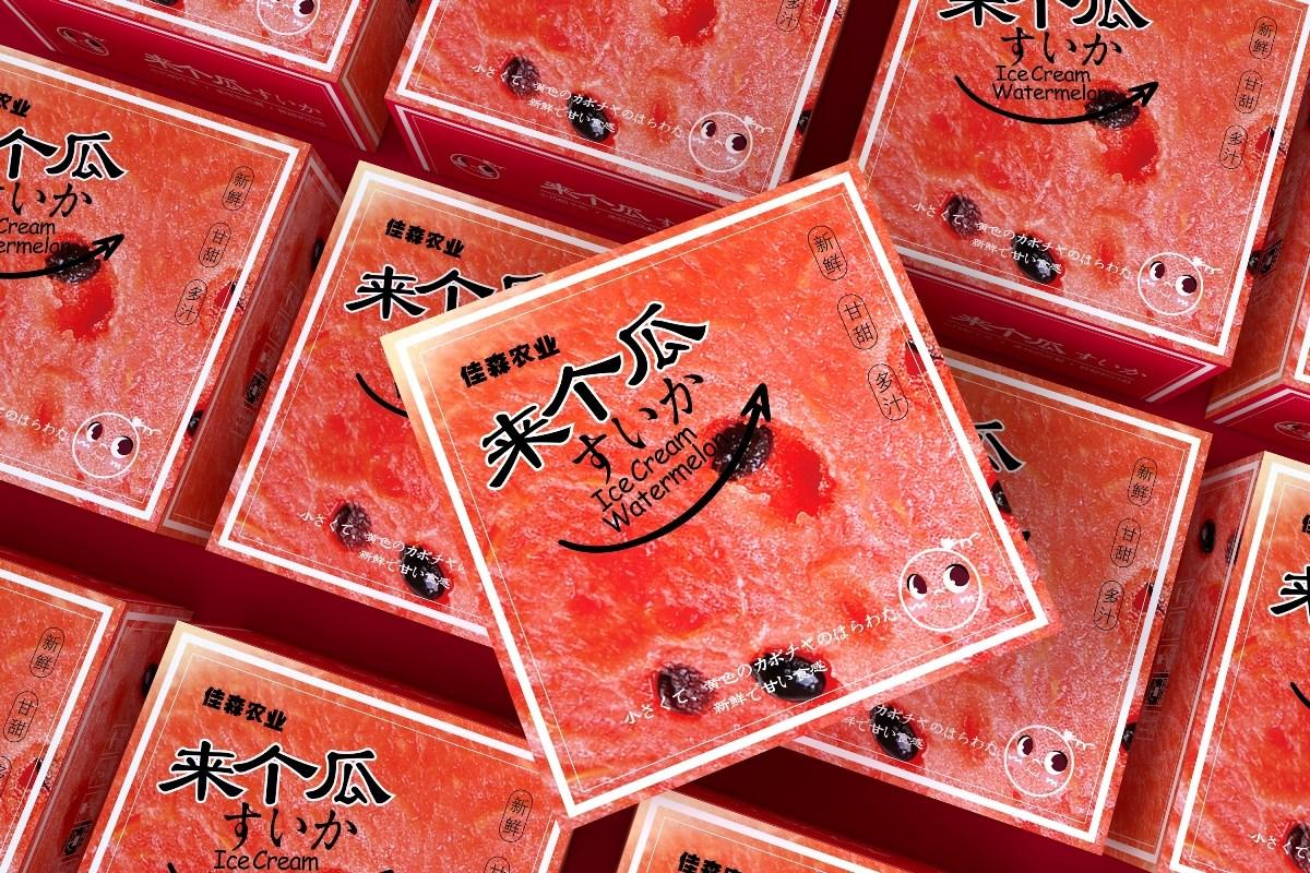 特小凤冰激凌西瓜包装、黄瓤红瓤、清新水果通用包装盒