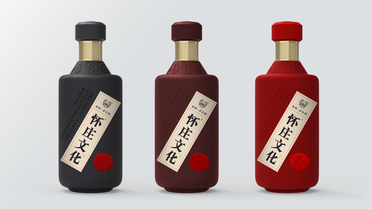 周道创意×怀庄文化(酱酒包装设计)