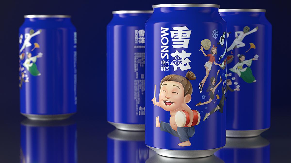 成都博物馆×雪花啤酒丨火麒麟品牌与包装
