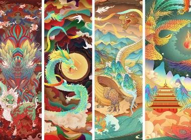 国潮风神兽系列插画