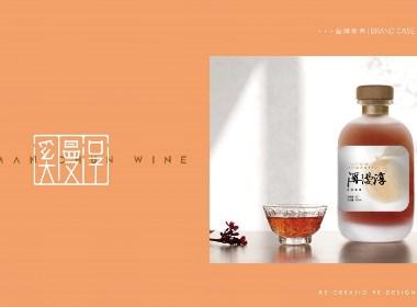 溪漫淳FRUIT WINE果酒