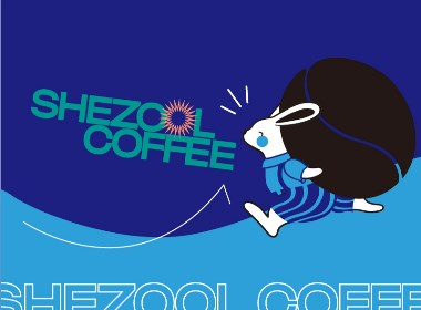 Sabrina × Shezool Coffee仙踪林 | Diy现磨咖啡品牌