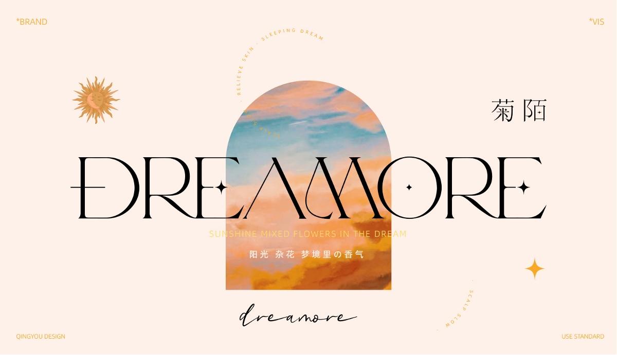 青柚设计 × Dreamore 丨原创洗发水 香皂 沐浴露 品牌设计 包装设计
