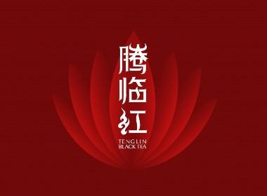 腾临红  云南红茶形象设计