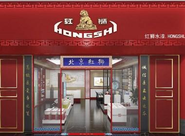 北京红狮水漆