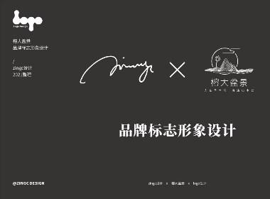 zingc·标志丨榕大盆景