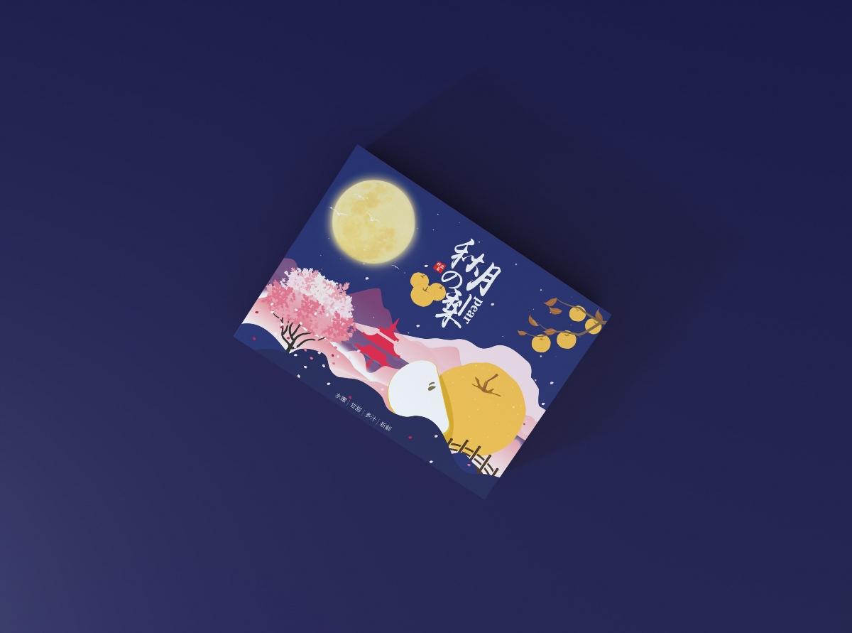 香妃梨、秋月梨包装、清新日式唯美高端大气水果包装