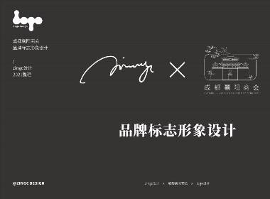 zingc·标志丨成都襄阳商会