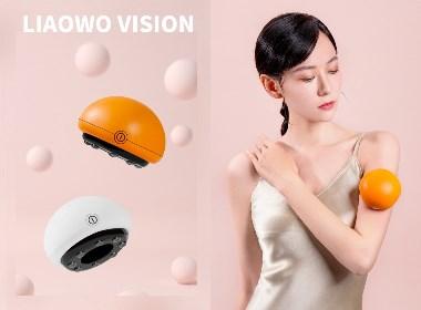 个人护理 | 电商拍摄 x 刮痧仪 x LIAOWO VISION