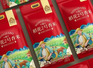 農家伯大米—徐桂亮品牌設計
