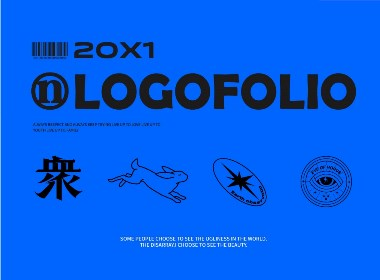 2021 LOGOFOLIO 商业标志作品合集