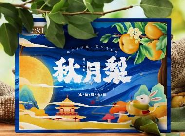 秋月梨包装设计水果包装设计