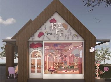 杭州品尚设计︱铁定溜溜亲子游乐园区规划设计