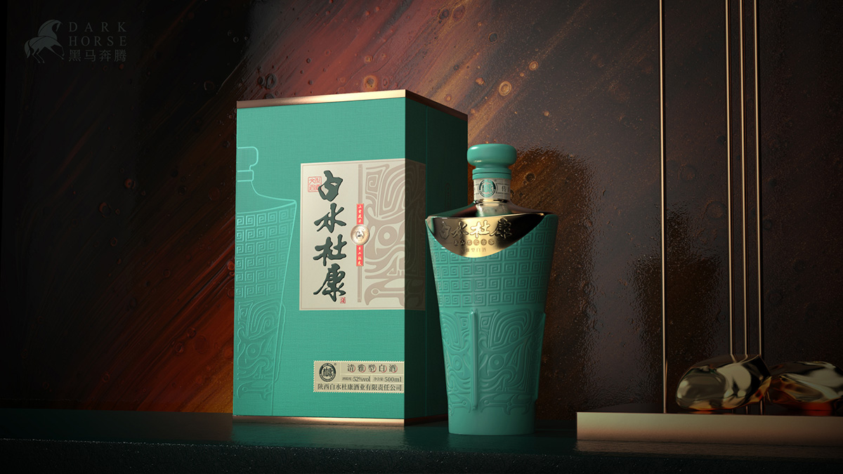 原创白酒包装设计:白水杜康新品开发【黑马奔腾包装设计】