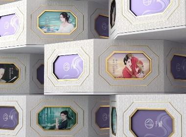彩妆礼盒包装设计 化妆品礼盒包装设计 美妆礼盒包装设计