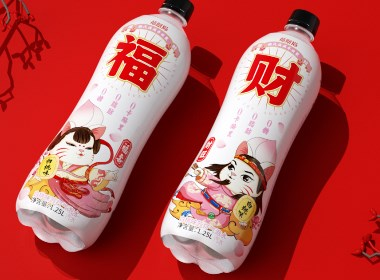 福财猫|分享装汽水 Share soda