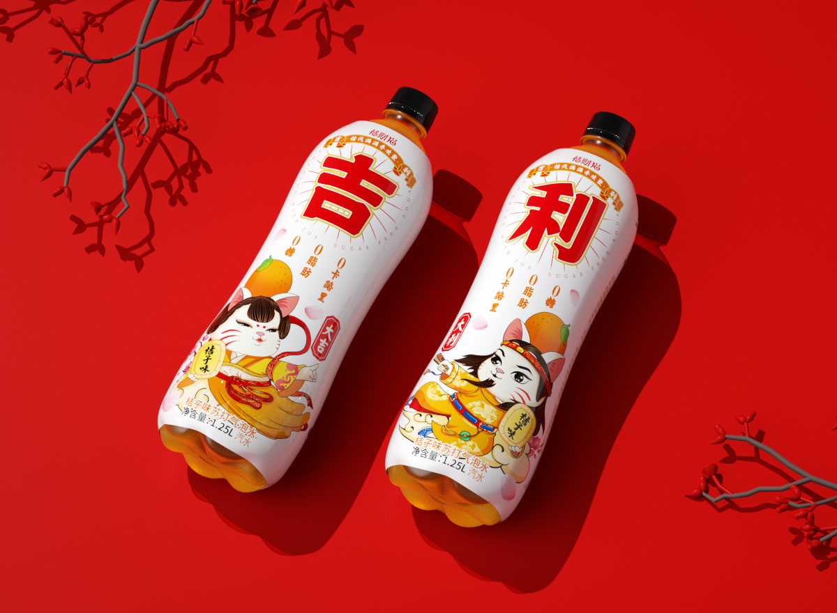 福财猫 分享装汽水 Share soda