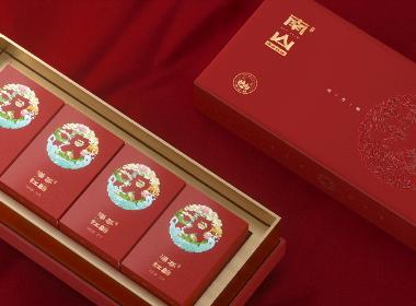 皆行案例   南山村,看茶企如何玩转汉中文化?
