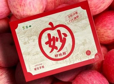 陕果妙地鲜高端苹果品牌包装全案设计西安四喜包装设计公司