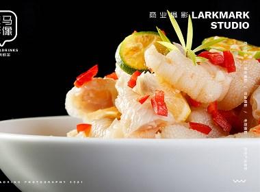 大鲁说 X 鹿马影像 传统餐饮小菜摄影