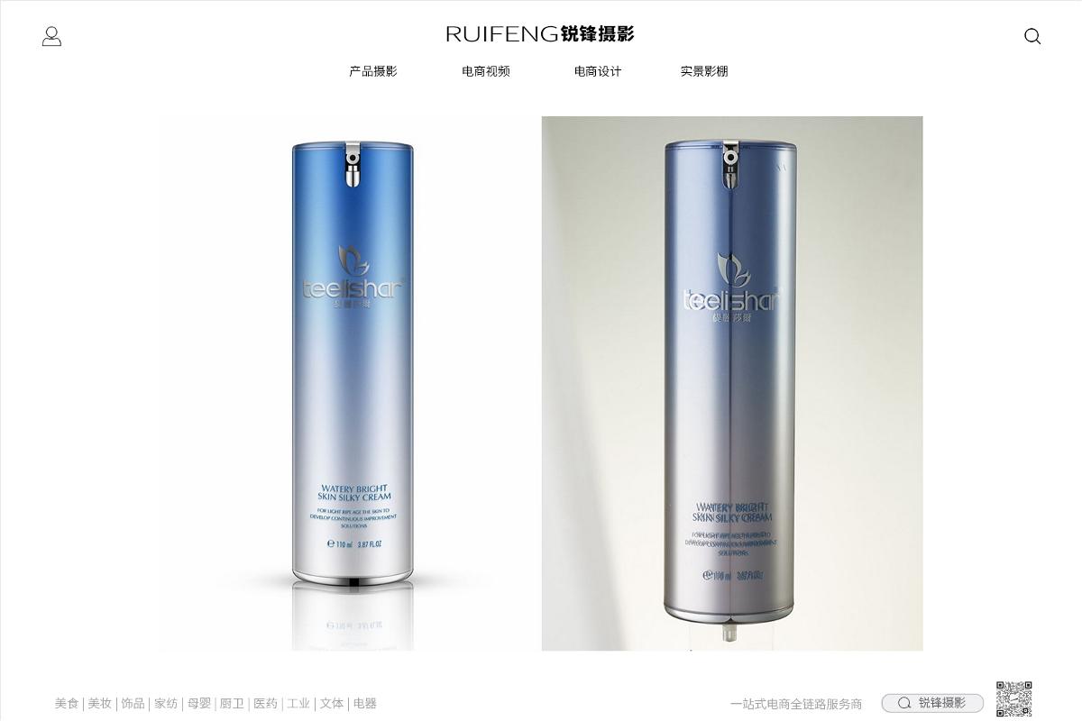 武汉淘宝产品拍摄化妆品精修白底图美妆类护肤品产品摄影锐锋摄影