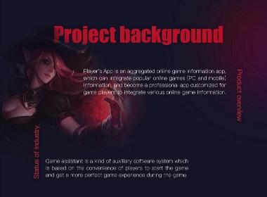 项目丨players游戏资讯类APP丨界面设计