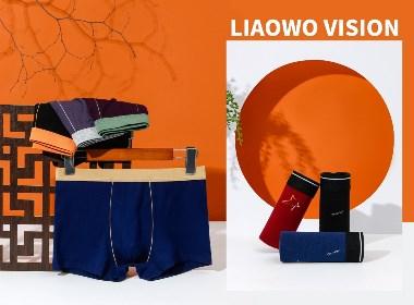 贴身衣物   电商摄影 x 国风男士内裤 x LIAOWO VISION