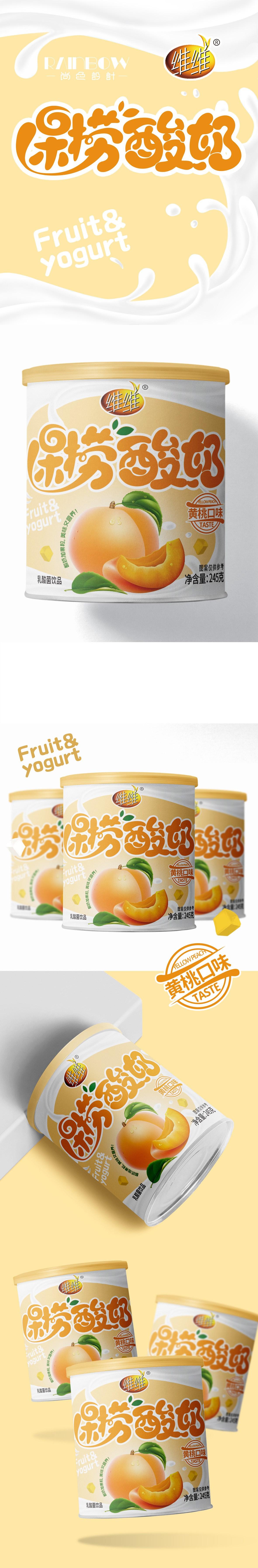 维维集团·果捞酸奶包装