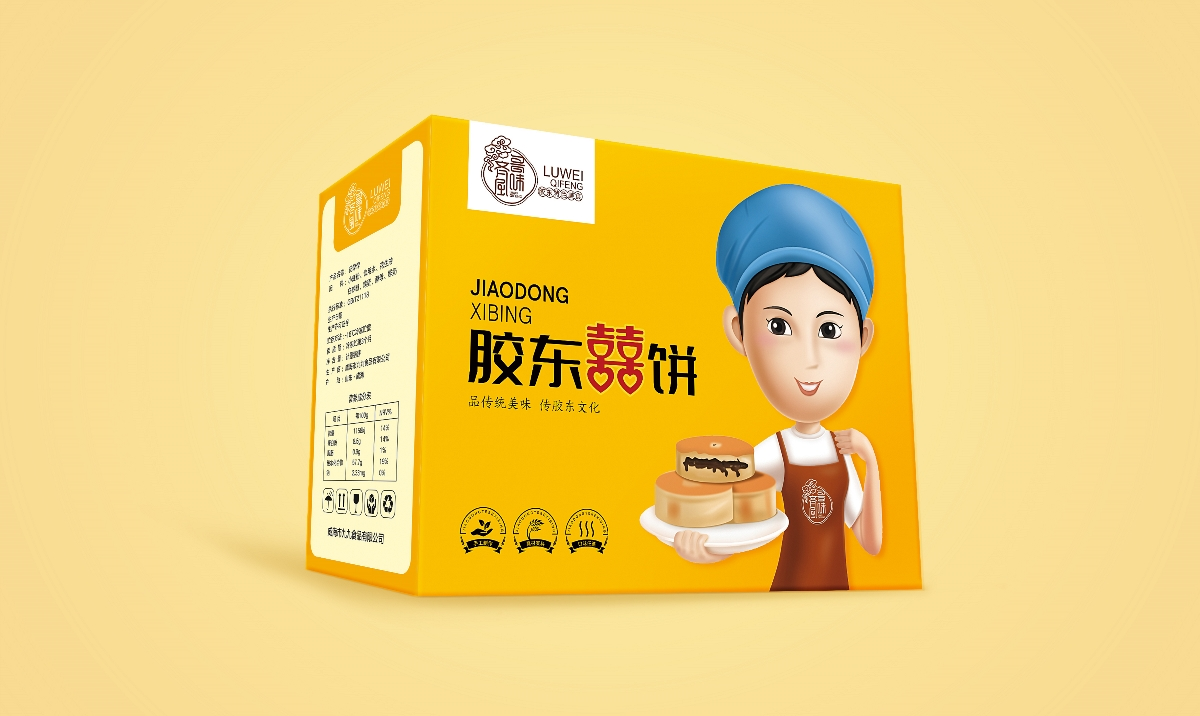 【威海毛毛】喜饼