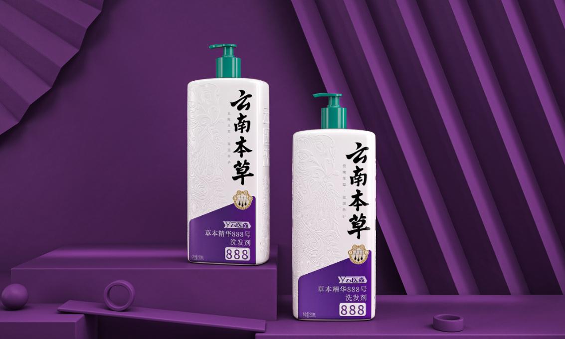 云医森洗发护发用品—徐桂亮品牌设计