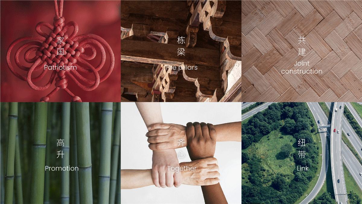 深圳人才研修院 × 3721设计 | 以人为本,用现代的视觉语言诠释人文精神
